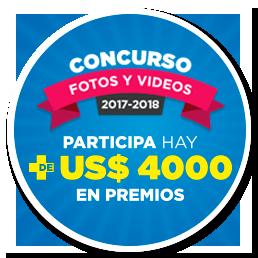 Concurso de Fotos y Videos USE - Banner Facebook